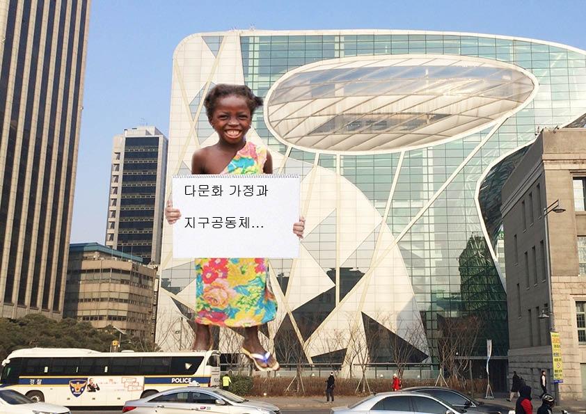 서울시 최종 시안 보고 45.jpg