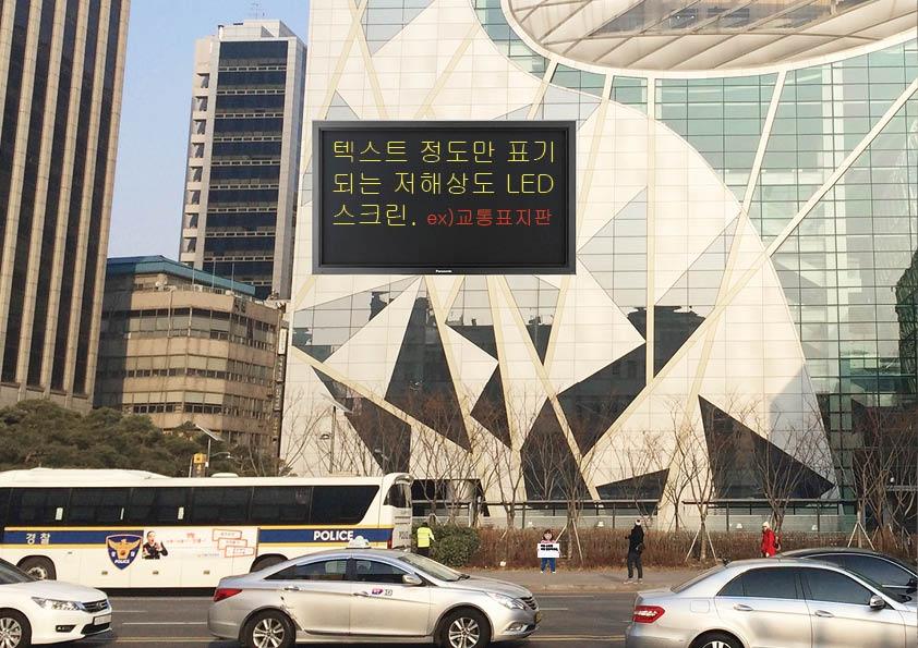 서울시 최종 시안 보고 12.jpg