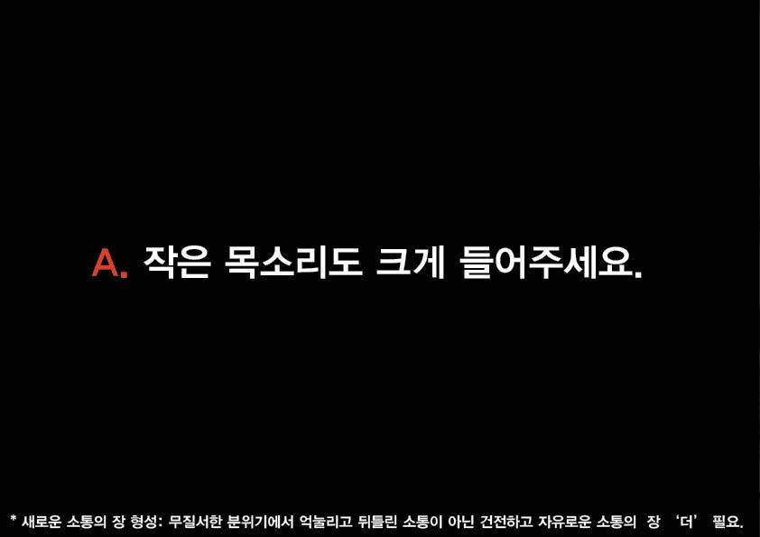 서울시 최종 시안 보고 8.jpg