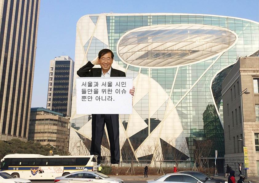 서울시 최종 시안 보고 44.jpg