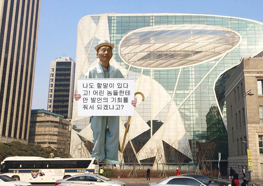 서울시 최종 시안 보고 37.jpg