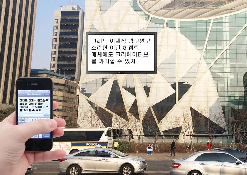서울시 최종 시안 보고 18.jpg