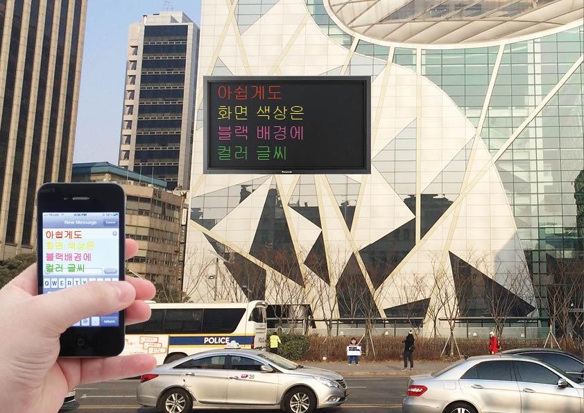 서울시 최종 시안 보고 16.jpg