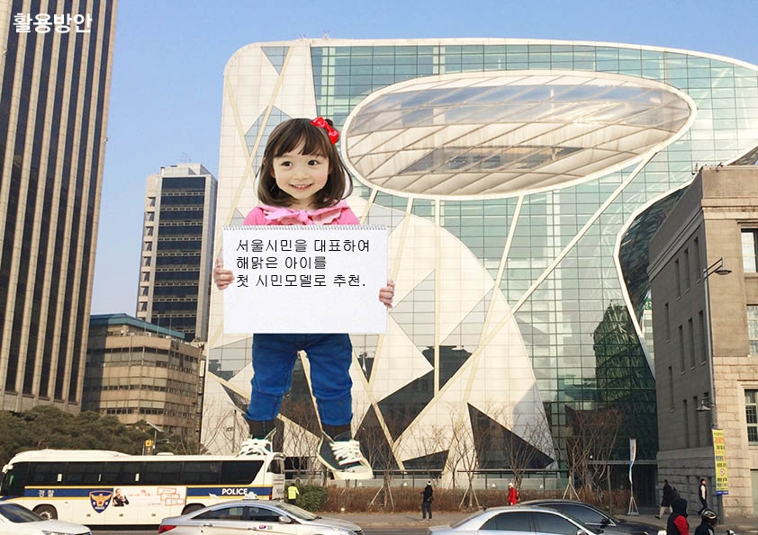 서울시 최종 시안 보고 35.jpg