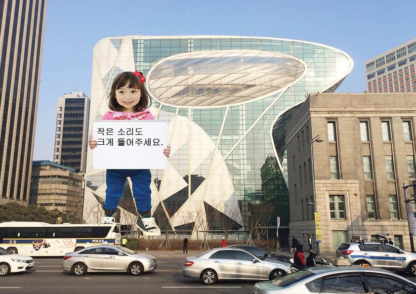 서울시 최종 시안 보고 29.jpg