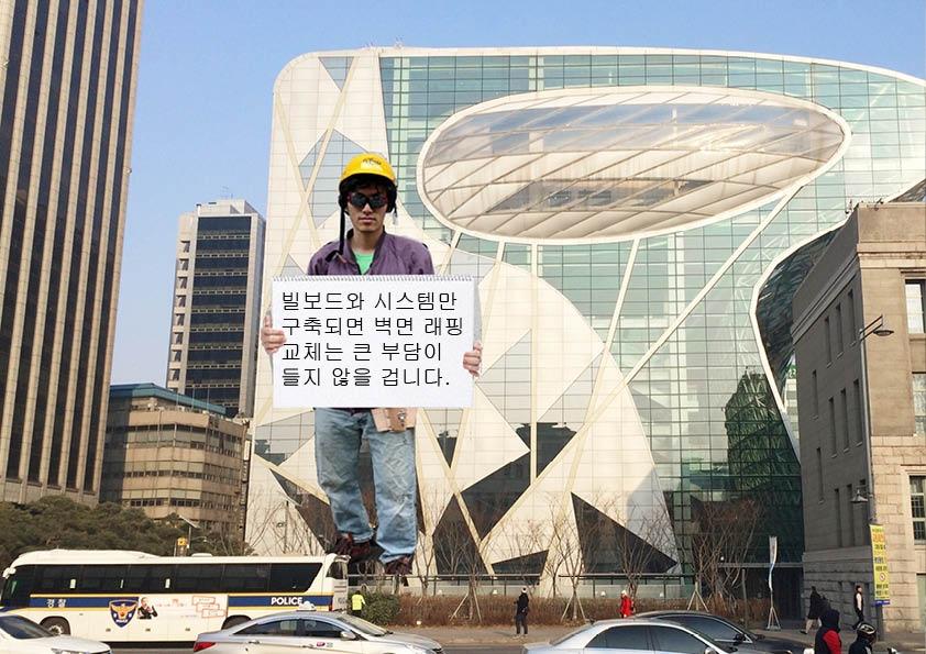 서울시 최종 시안 보고 42.jpg
