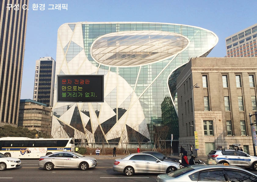 서울시 최종 시안 보고 19.jpg