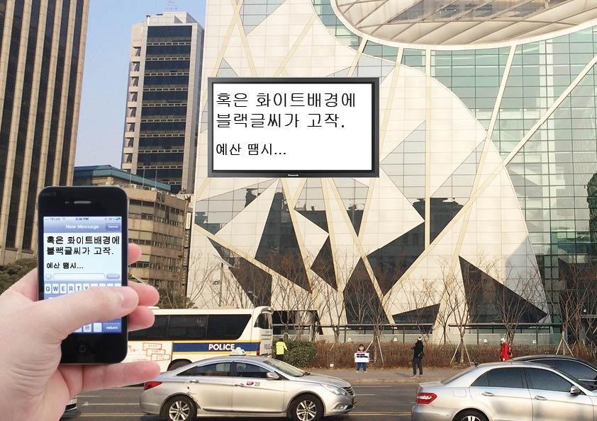 서울시 최종 시안 보고 17.jpg