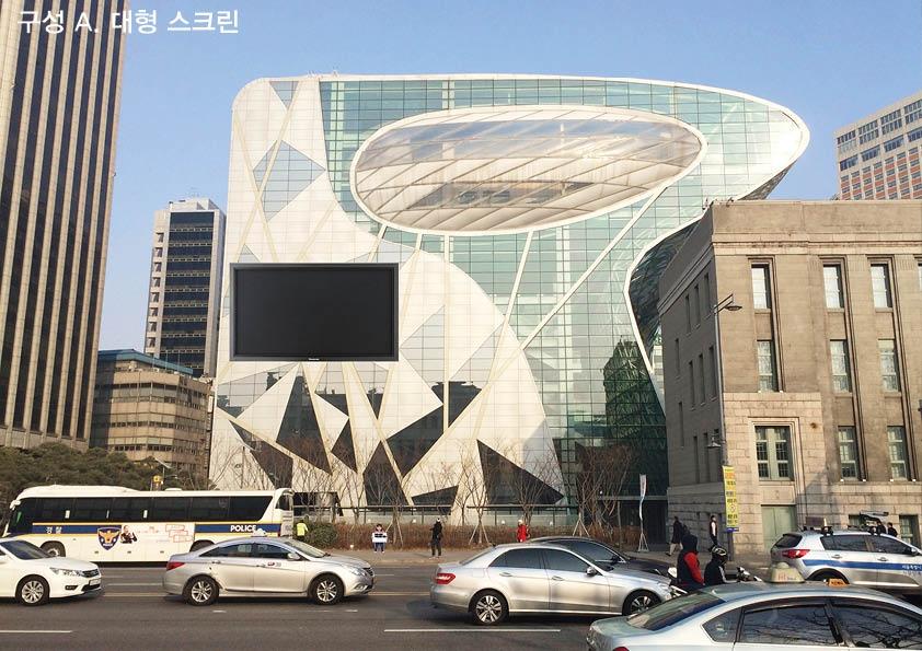 서울시 최종 시안 보고 10.jpg