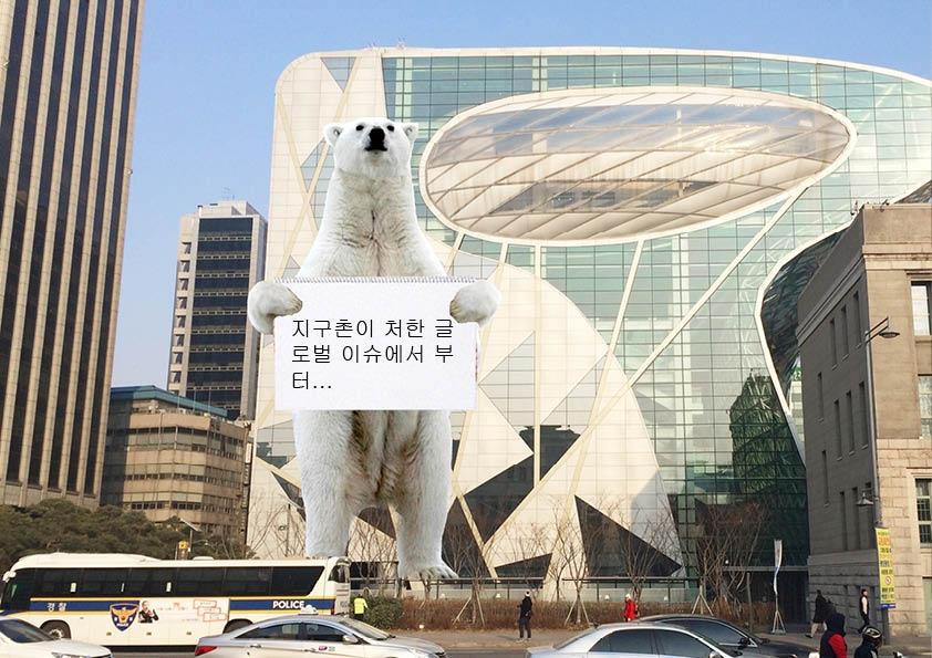 서울시 최종 시안 보고 46.jpg