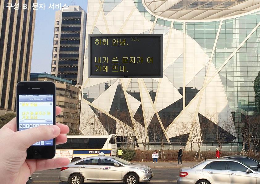 서울시 최종 시안 보고 13.jpg