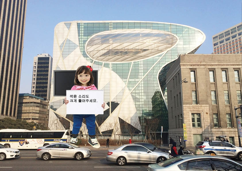 서울시 최종 시안 보고 28.jpg