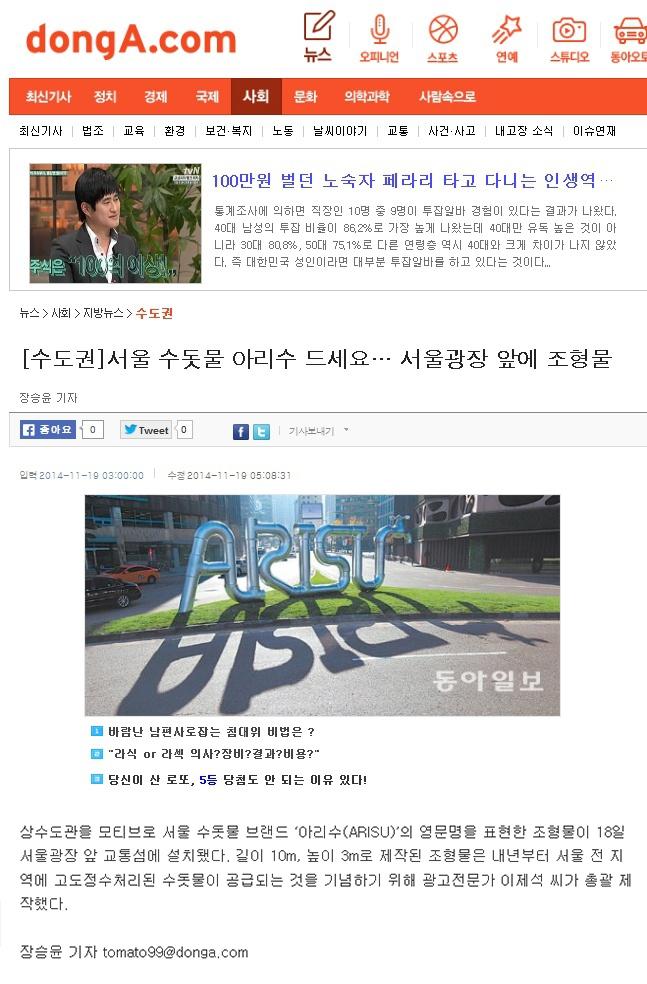 httpnews.donga.jpg