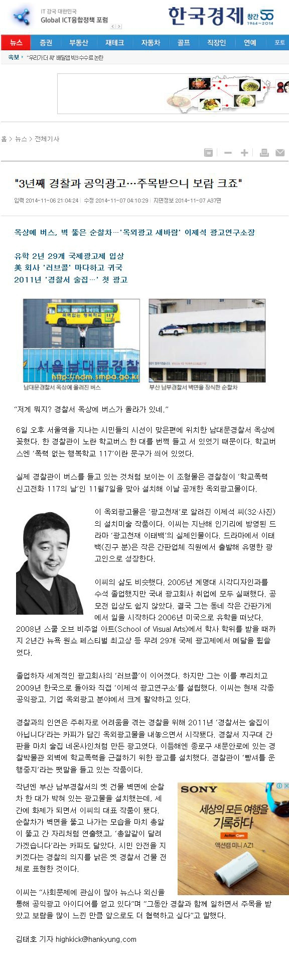 httpwww.hankyung.comnewsappnewsview.phpaid=2014110617501.JPG